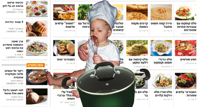 cooking baby_0
